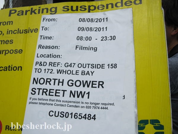 SherlockS2_filming_Aug2011_8.JPG